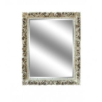 MIROIRS DESIGN PAS CHER !!! Miroirs design rectangulaire mural grand ...